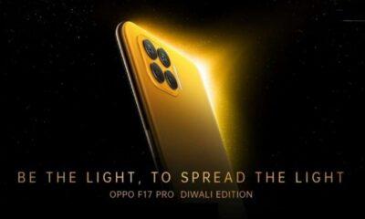 Jelang Rilis, Desain Oppo F17 Pro Diwali Edition Bocor