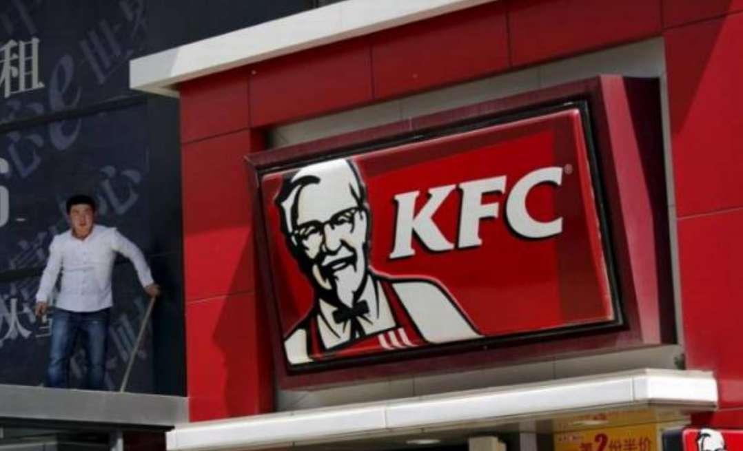 Omset Menurun, KFC Rugi Rp153,82 Miliar Semester I 2020